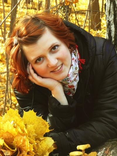 Елена Хаменкова, 26 августа , Брянск, id56722181
