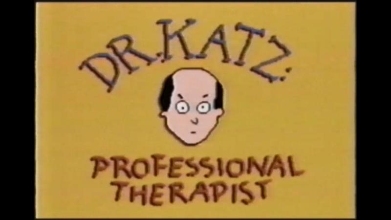 Доктор Катц - Слишком Привязчивая