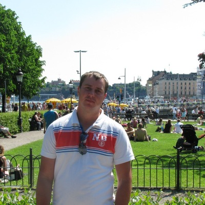 Богдан Кодовський, 13 июля , Котлас, id50687867