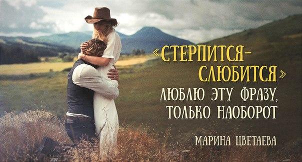 7 пронзительных стихотворений Марины Цветаевой: ↪