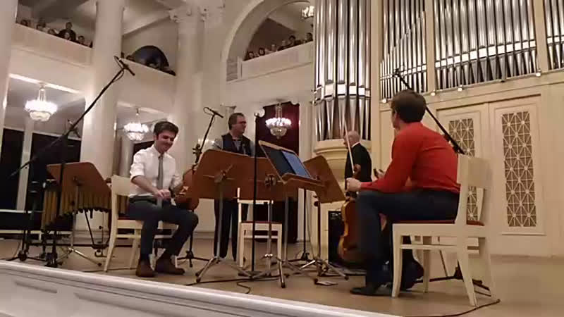 TURTLE ISLAND QUARTET (США) и Давид Голощёкин (ксилофон)- IX Международный фестиваль камерного исполнительства Серебряная лира