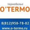 Термобелье — О'ТЕРМО