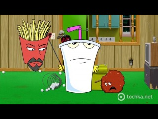 ATHF (Aqua Teen Hunger Force) | Команда Фастфуд - 6 сезон 5 серия (Алекс Викке)
