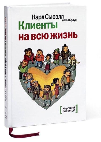 Галина Краснова Все Книги