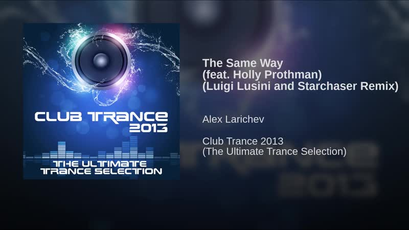 The Same Way feat. Holly Prothman Luigi Lusini and Starchaser Remix