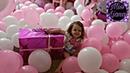 День рождения Лианы 3 года Море Шаров и Подарков Шоколадные туфли