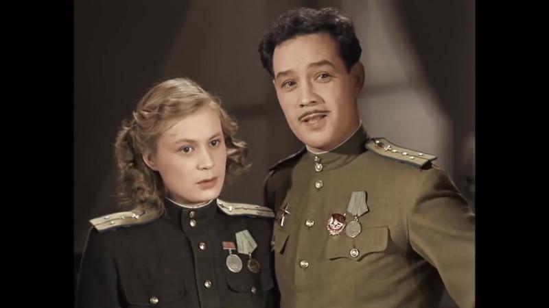НЕБЕСНЫЙ ТИХОХОД (1945) СССР HD цветная версия
