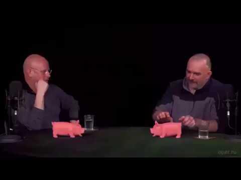 Гоблин и Клим Жуков 5 часов трогают свиней