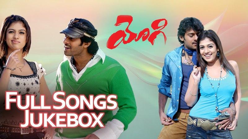 Yogi (యోగి) Movie Full Songs || Jukebox || Prabhas,Nayanathara