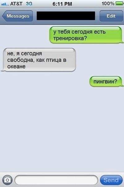 Объявления Крыма - газета и доска бесплатных объявлений