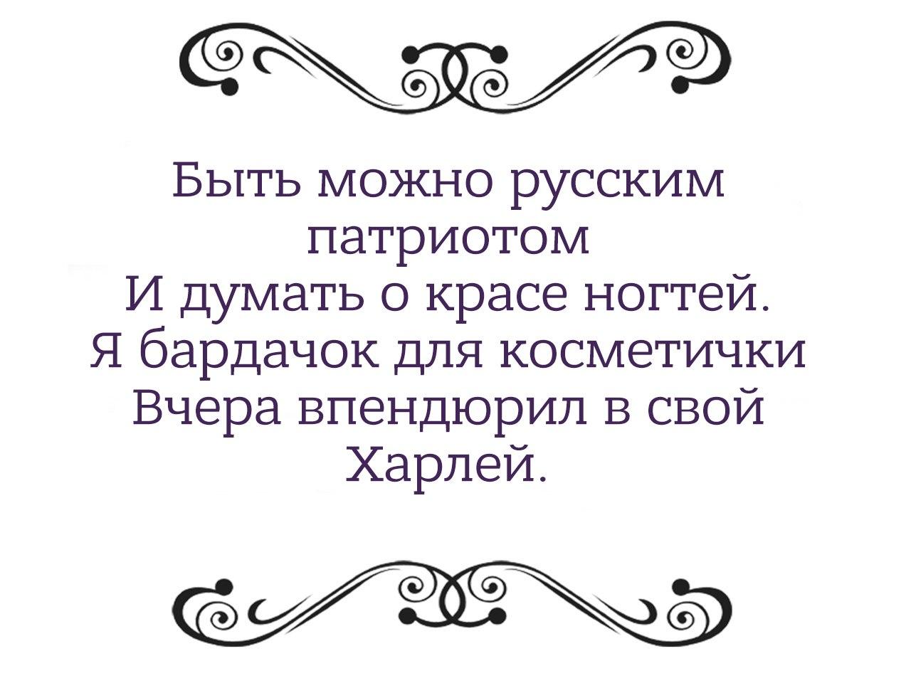 https://pp.vk.me/c543106/v543106563/43d1/7RspR4MiixQ.jpg