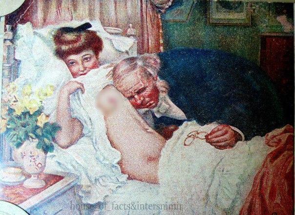 В 16 веке был ирландский врач Джон Харли, который мог заставить любую пациентку следовать его самым безумным указаниям.