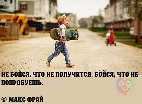 https://pp.vk.me/c616928/v616928952/122ab/EvCESRGBJUA.jpg