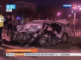 В ДТП на Садовом кольце погибли три человека