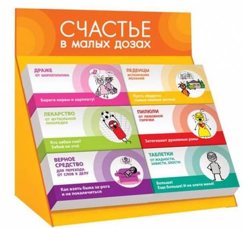 подарка лекарство инструкция - фото 11