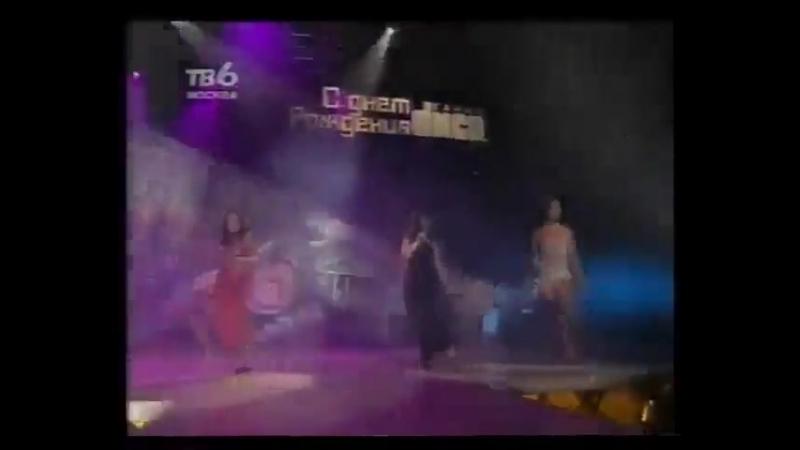 Блестящие - Чао, бамбина (День Рождения Диск Канала, 2000 г.)