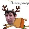 Подслушано Электрогорск