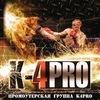 K4PRO. Проф. клуб единоборств в Санкт-Петербурге
