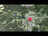 05 08 2014 Боевая сводка Новороссии  Последние новости Украины сегодня  Донецк  Луганск 1