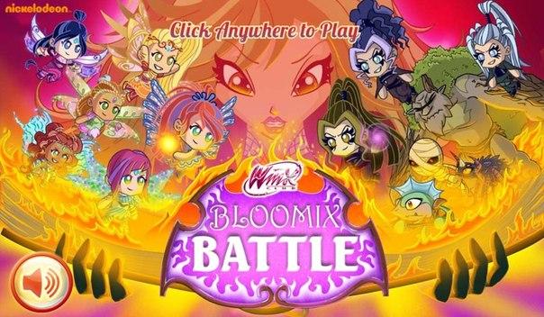 Винкс Блумикс игра онлайн для девочек