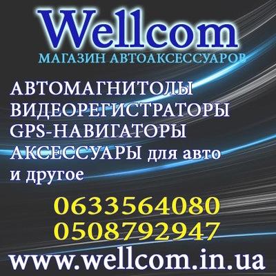 Αртем Βолков, 9 мая , Харьков, id213783452