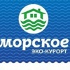 Крым, Эко фестивали, зеленые семинары.