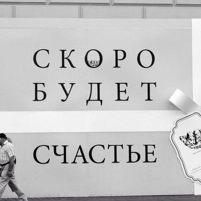 Ruslan Aytimov, 16 мая 1989, Тольятти, id226798548