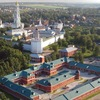 Sergievo-Posadsky Muzey-Zapovednik