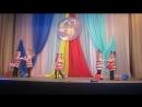 Танец пчелок, группа Теремок