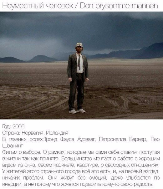 10 фильмов, расширяющих сознание.