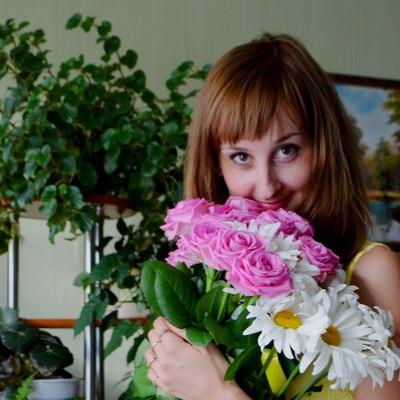 Светлана Остапенко, 11 января 1988, Донецк, id58021425