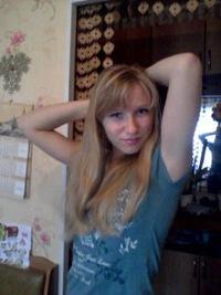Александра Орлова, 5 ноября 1998, Москва, id192379428