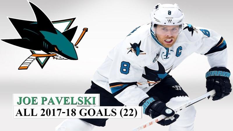 Joe Pavelski (8) All 22 Goals of the 2017-18 NHL Season