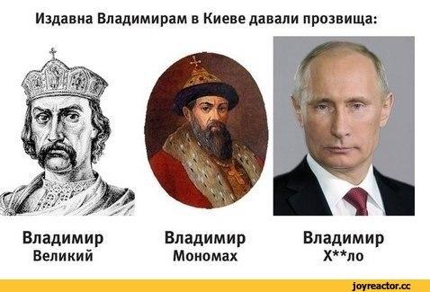 Россия вернулась к имперской политике, - Дуда - Цензор.НЕТ 9987