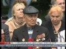 В Нефедьево открыт памятник специалистам инженерных войск и Мосэнерго 25 06 2013)