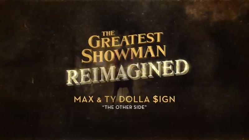 MAX Ty Dolla $ign - The Other Side [Official Lyric Video]