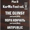 KarMa Fest vol. 5