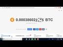 Is Cryptotab Browser Worth It