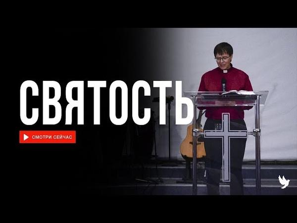 Виталий Хайдуков Святость