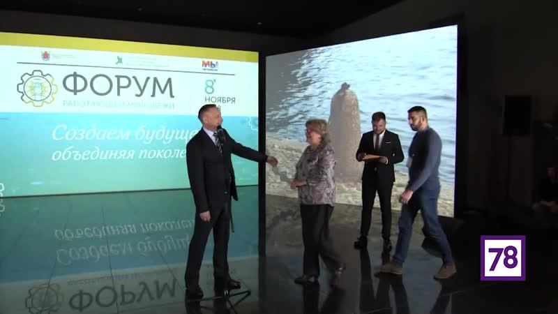 Александр Беглов на открытии Форума работающей молодёжи