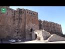 Сирия корреспонденты ФАН посетили древнюю крепость Крак де Шевалье