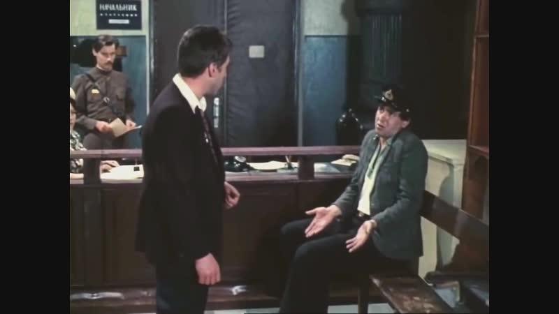 Место встречи изменить нельзя (1979) 2 серия
