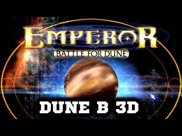 Emperor: Battle for Dune - Битва за Дюну