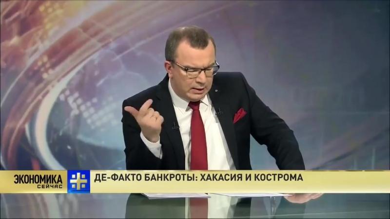 Юрий Пронько. Два региона разорились