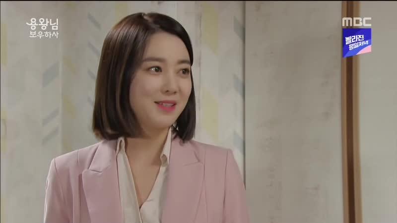 MBC 일일드라마 [용왕님 보우하사] 42회 (화) 2019-03-19 저녁6시50분 (MBC 뉴스데스크)