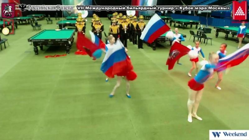 VII Международный бильярдный турнир на Кубок Мэра Москвы