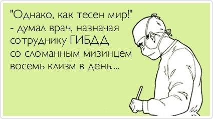 тесен мир))))))))))))))))