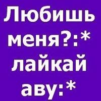 Руслан Шаповал, 23 июня 1999, Запорожье, id165357869