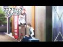 TVアニメ「プラスティック・メモリーズ」#03 同棲はじめました 予告映像