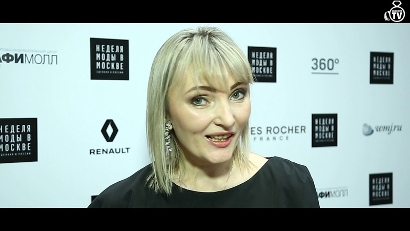 Moscow Fashion Week Ирина Шарлау